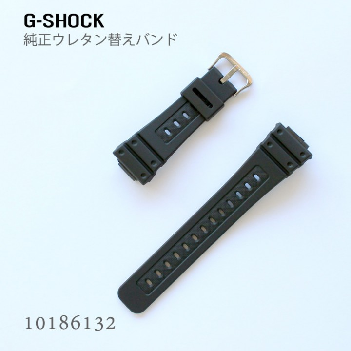 CASIO G-SHOCK BAND 10186132