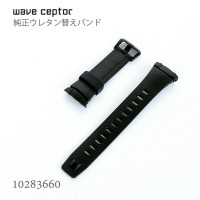 Casio WAVE CEPTOR BAND 10283660