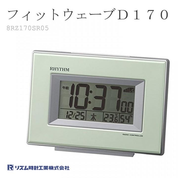 D170 8RZ170SR05