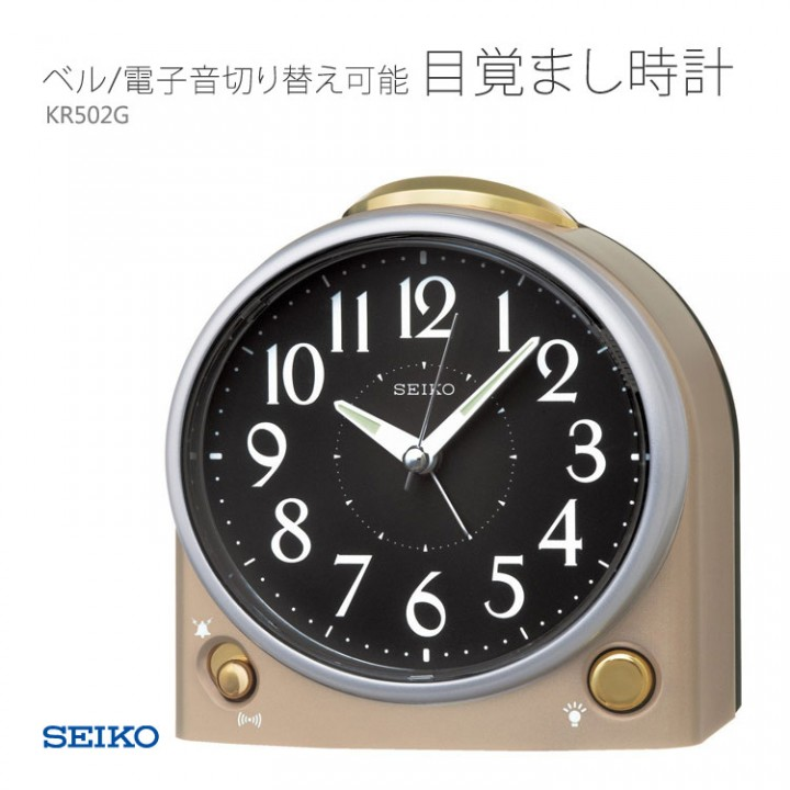 SEIKO KR502G