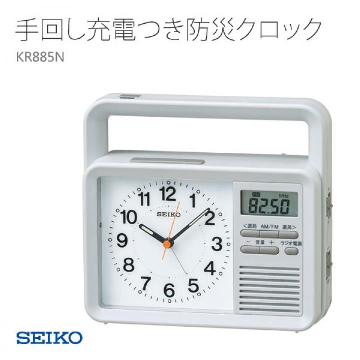 SEIKO KR885N