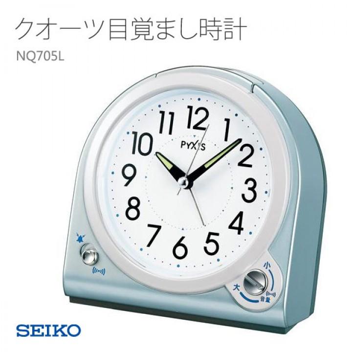 Seiko PIXIS NQ705L