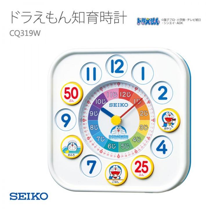 Seiko CQ319W