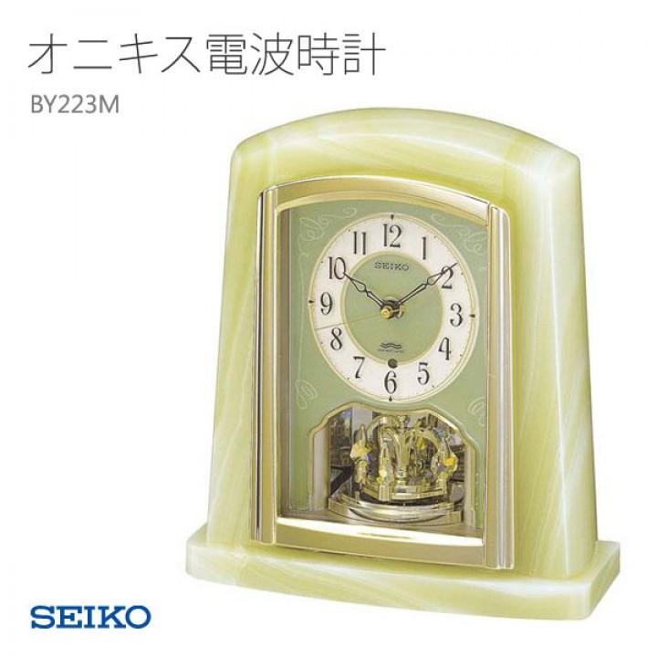 SEIKO BY223M