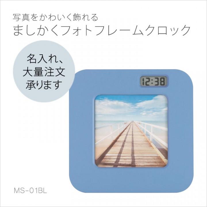 ADDESO MS-01BL