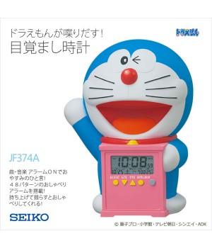 SEIKO JF374A