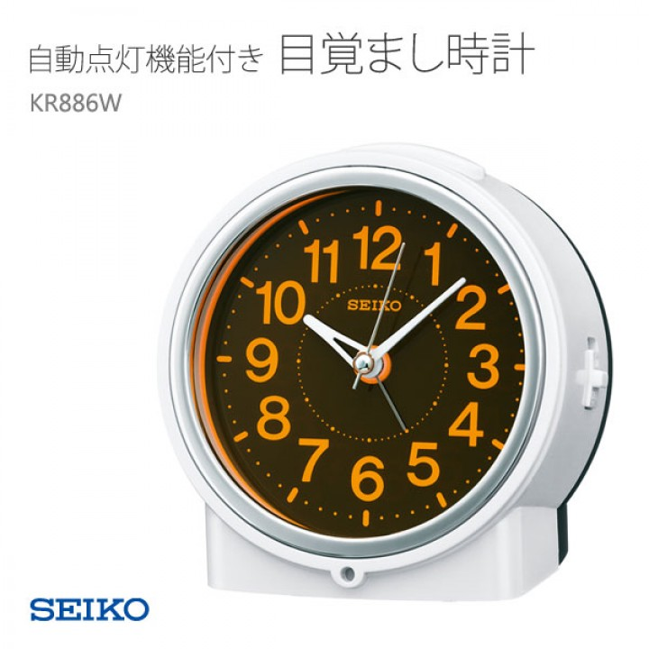SEIKO KR886W