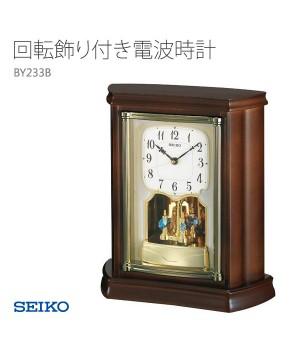 SEIKO BY233B