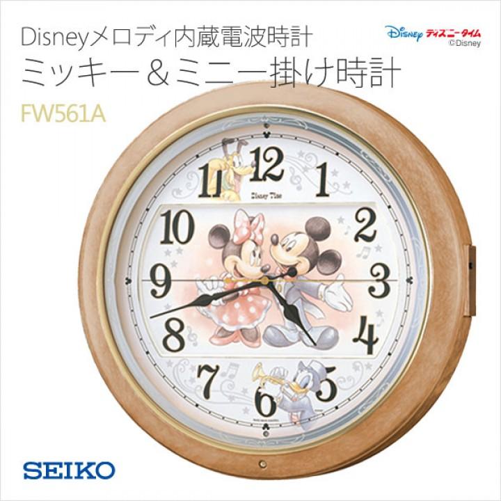 SEIKO FW561A