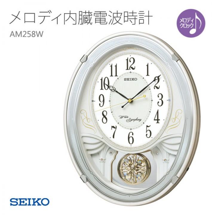 SEIKO AM258W