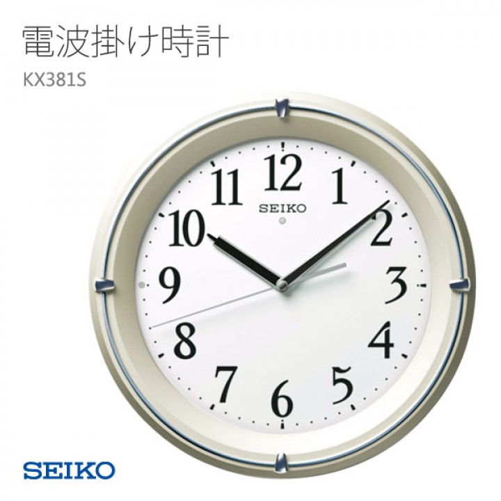 SEIKO KX381S