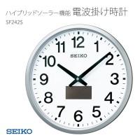 Seiko SF242S