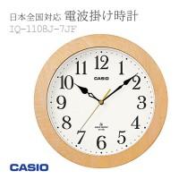 Casio IQ-1108J-7JF