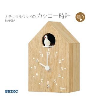 Seiko NA609A