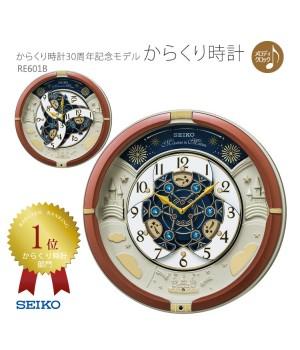 Seiko RE601B