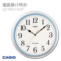CASIO IQ-480J-8JF