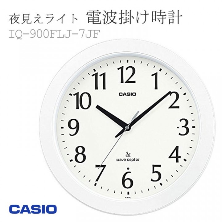CASIO IQ-900FLJ-7JF