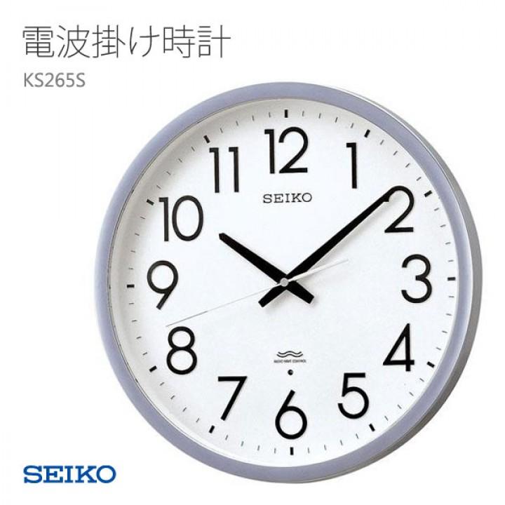 SEIKO KS265S