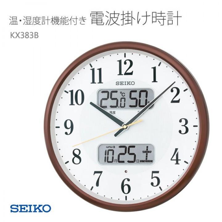 SEIKO KX383B