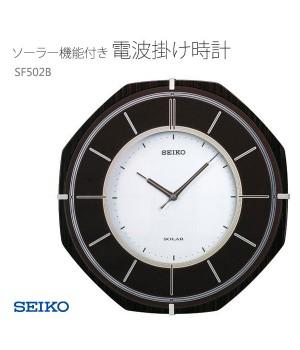SEIKO SF502B
