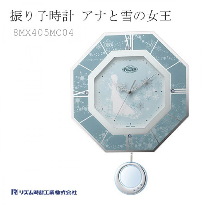 CITIZEN 8MX405MC04