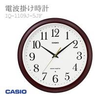CASIO IQ-1109J-5JF