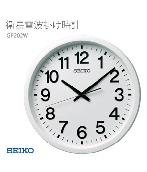 Seiko GP202W