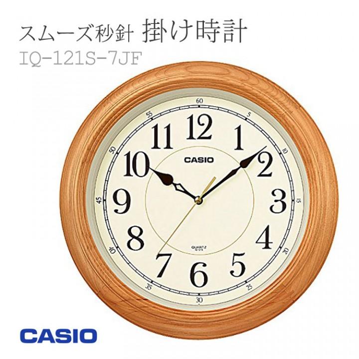 CASIO IQ-121S-7JF