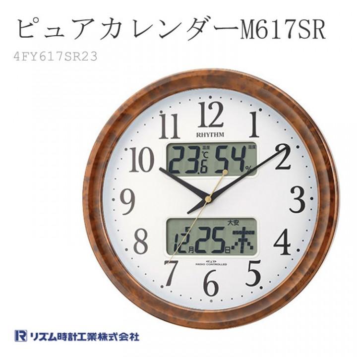 Citizen Rhythm 4FY617SR23