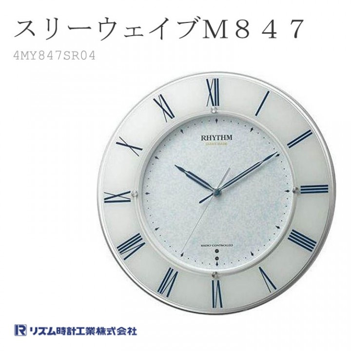CITIZEN 4MY847SR04