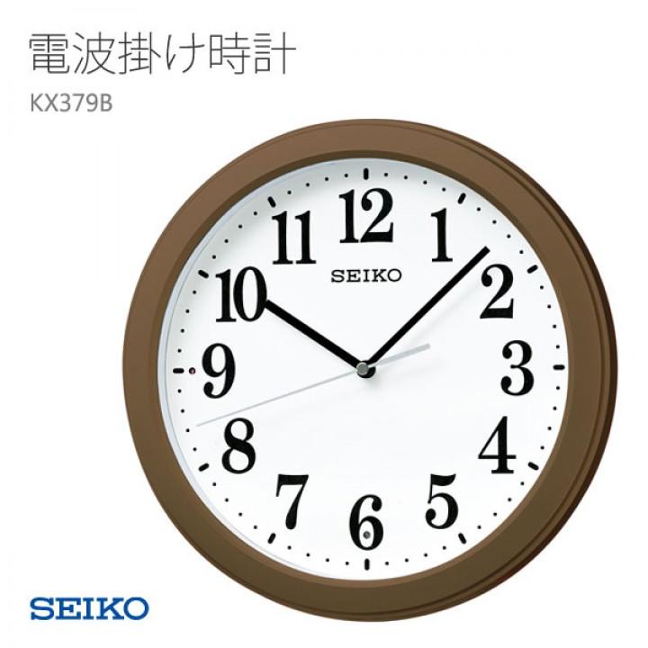 SEIKO KX379B