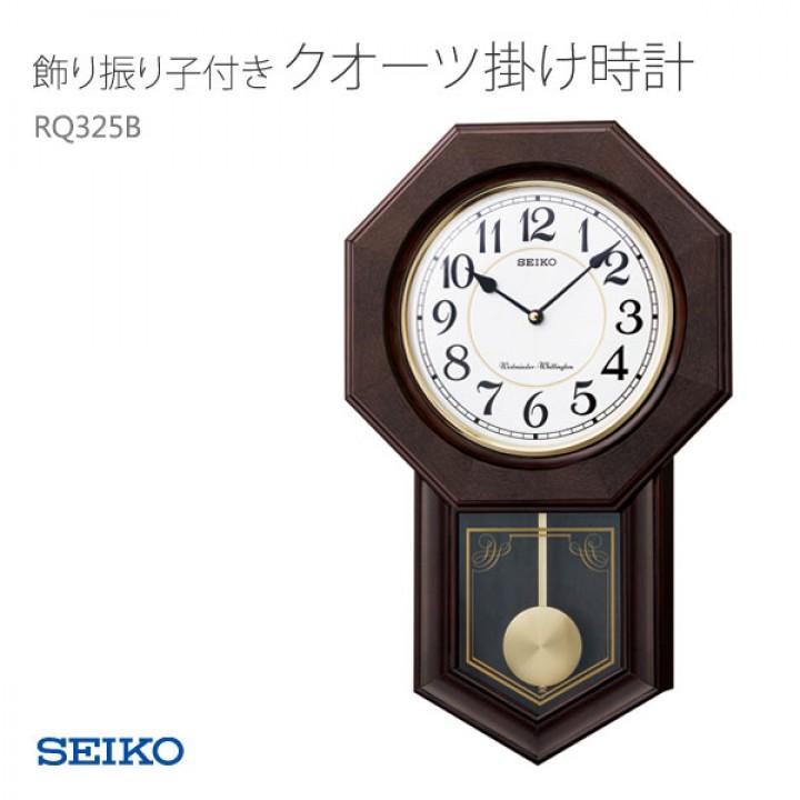 SEIKO RQ325B