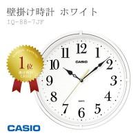 CASIO IQ-88-7JF