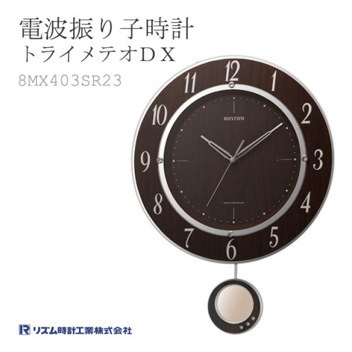 DX 8MX403SR23 CLOCK