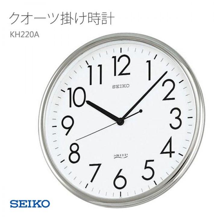 SEIKO KH220A