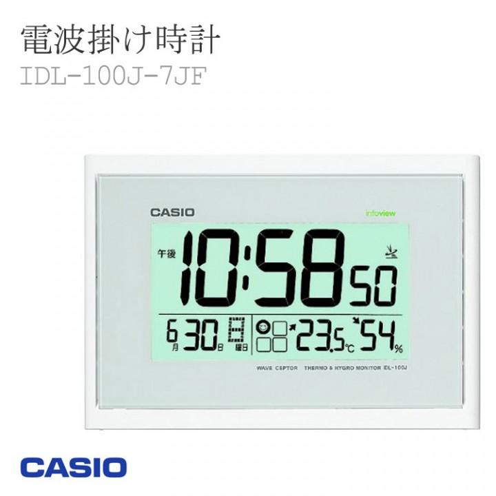 CASIO IDL-100J-7JF