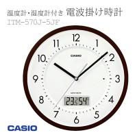 CASIO ITM-570J-5JF