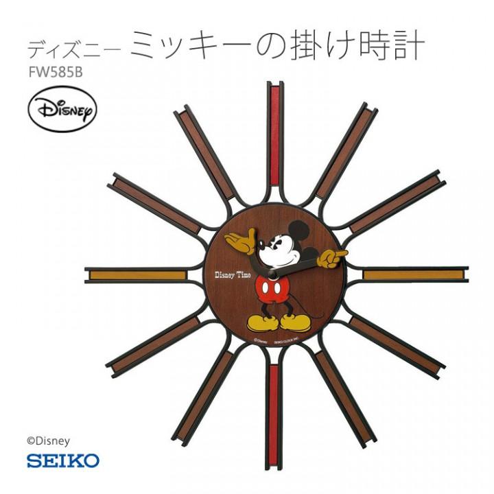 Seiko FW585B