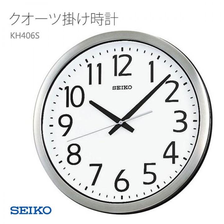 SEIKO KH406S
