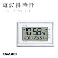 Casio IDL-150NJ-7JF