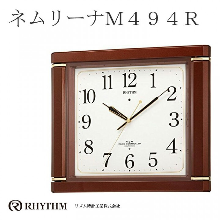 Citizen Rhythm  4MN494RH06