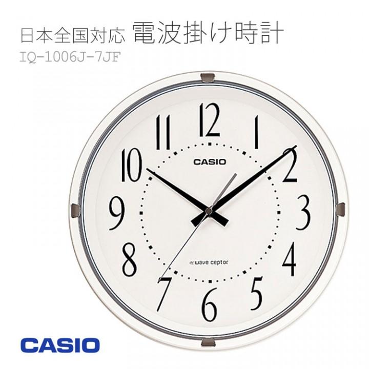CASIO IQ-1006J-7JF