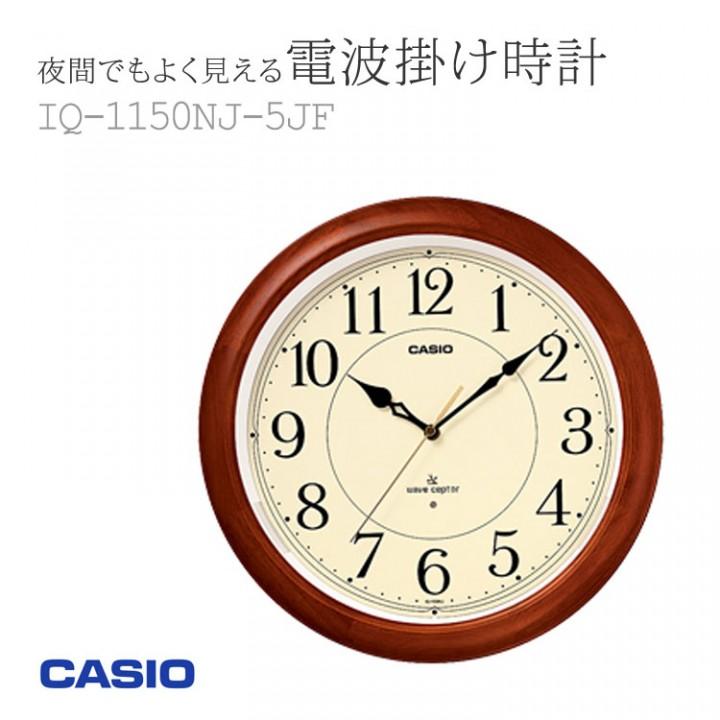 CASIO IQ-1150NJ-5JF