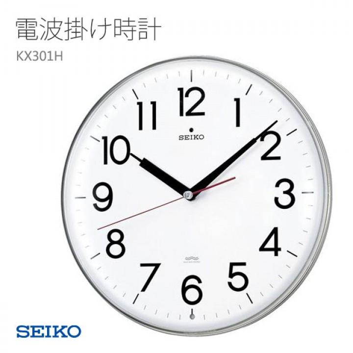 SEIKO KX301H
