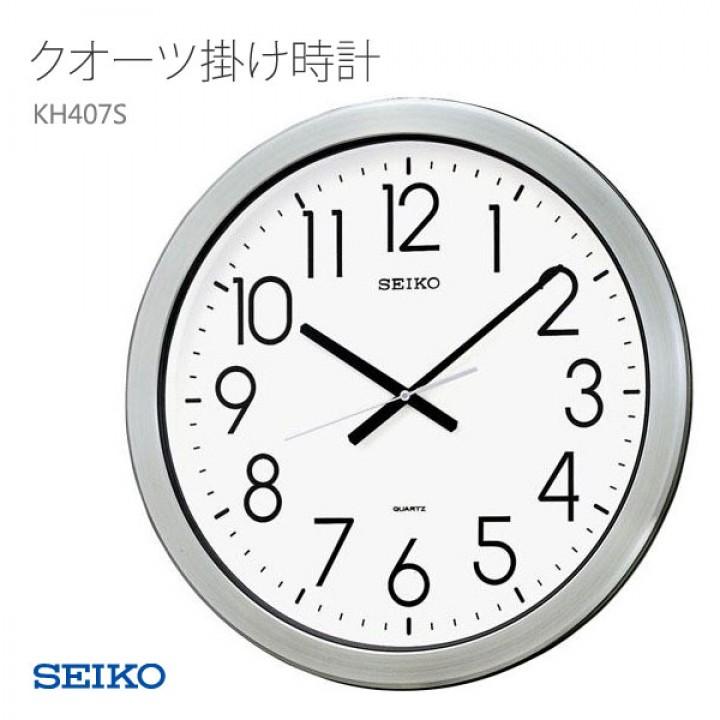 SEIKO KH407S