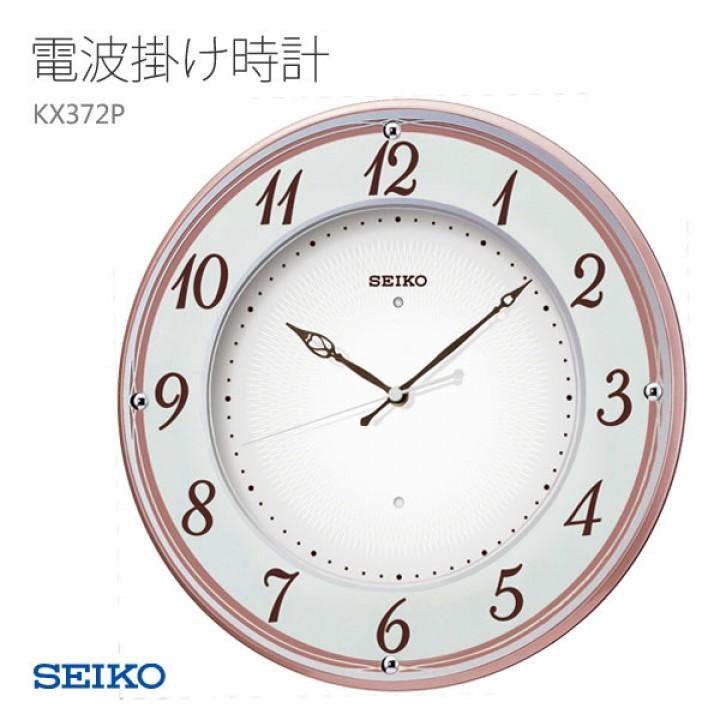 SEIKO KX372P