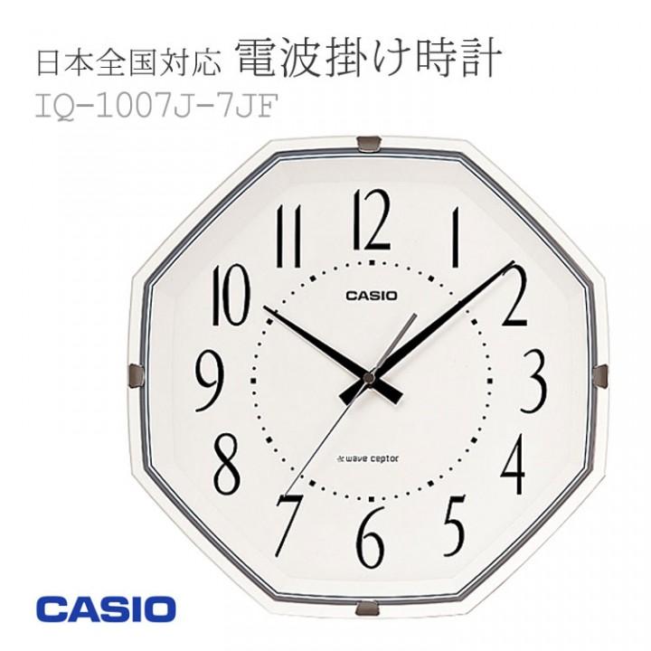 CASIO IQ-1007J-7JF