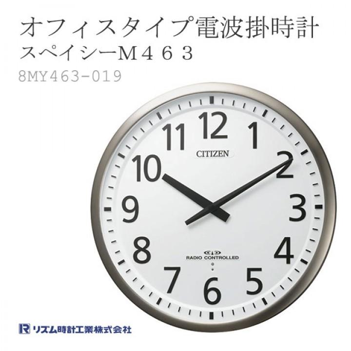 Citizen M463 8MY463-019