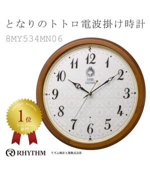 Citizen Rhythm  8MY534MN06