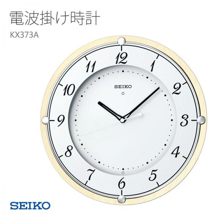 SEIKO KX373A